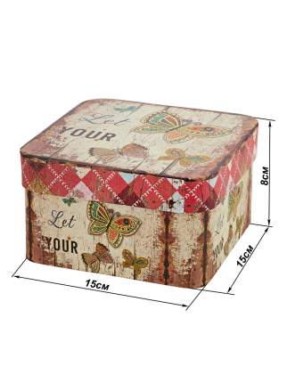 Подарочная коробка Бабочка 15х15х8см картон