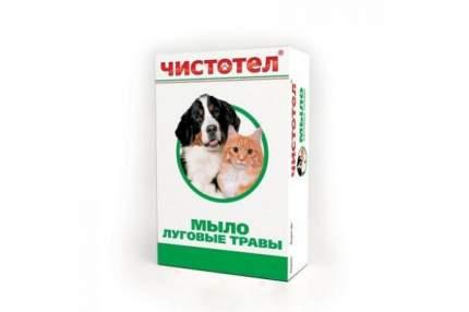Мыло для кошек и собак Чистотел Луговые травы очищение, 80 г