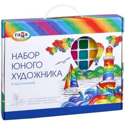 """Набор юного художника Гамма """"Классический"""", в подарочной коробке Гамма"""