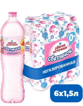 Вода Святой Источник Светлячок питьевая для детей негазированная 0+ 1,5 л ПЭТ (6 штук)