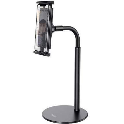 Держатель для планшета Hoco PH30 Black