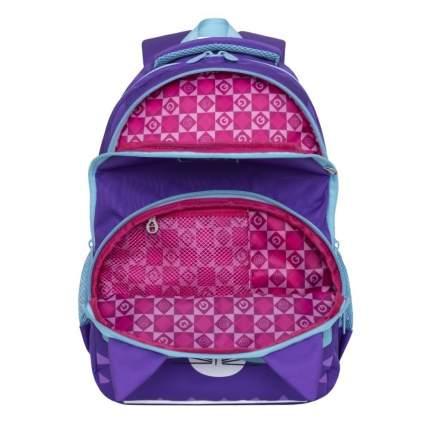 Рюкзак GRIZZLY RG-966-2 Школьный (фиолетовый)