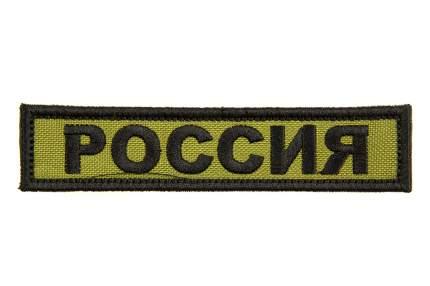 """Патч TeamZlo """"Россия лента"""" OD (TZ0108OD)"""
