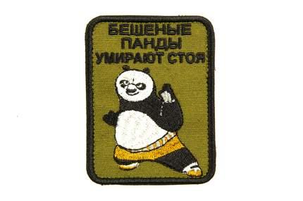 """Патч TeamZlo """"Бешеные панды умирают стоя"""" (TZ0014)"""