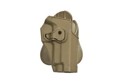 Кобура WoSporT пластиковая IMI для Sig-Sauer TAN (GB-46-T)