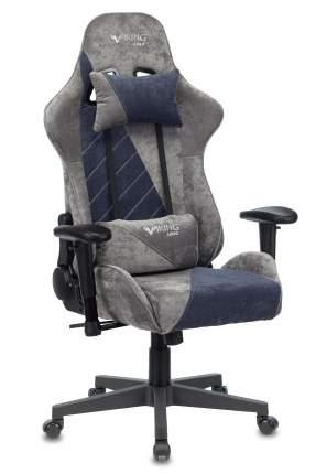 Кресло игровое ZOMBIE VIKING X серый/темно-синий