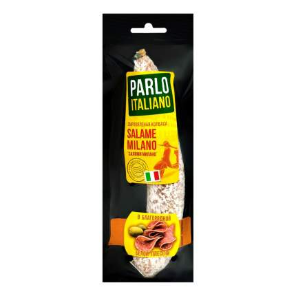 Колбаса Parlo Italiano Салями Милано сыровяленая 180 г