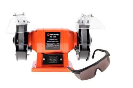 Точильный станок Вихрь ТС-150 + защитные ударопрочные очки комплект