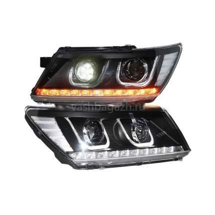 Передние фары Додж Джорни 2009-2014 модель №1, бифокальная линза, ДХО, арт:MF-HL-000286
