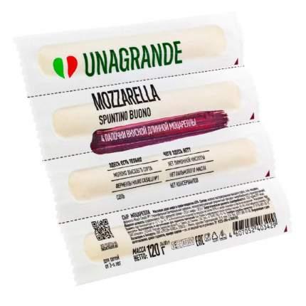 Сыр Unagrande Моцарелла палочки 45% бзмж 120 г