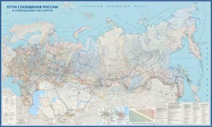 Карта путей сообщения России и сопредельных государств