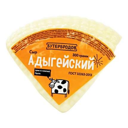 Сыр мягкий Бутербродов Адыгейский 45% бзмж 300 г