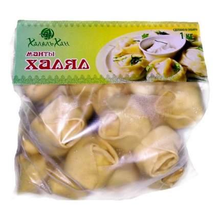 Манты Халяль Хан Халял замороженные 1 кг