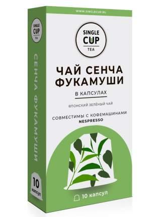 """Чай в капсулах Single Cup Tea """"Сенча Фукамуши"""" формата Nespresso (Неспрессо), 10 шт."""