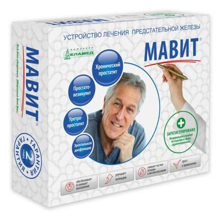Устройство лечения предстательной железы  ЕЛАМЕД МАВИТ УЛП-01