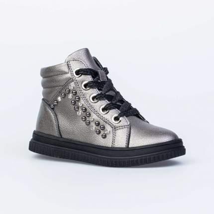 Ботинки для девочек Котофей цв.бронзовый р.30