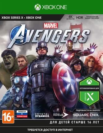 Игра Мстители Marvel для Xbox One (нет пленки на коробке)