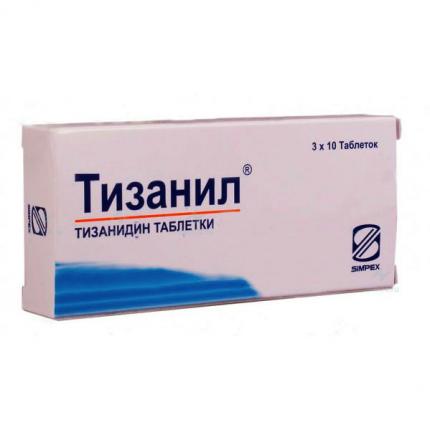 Тизанил таблетки 2 мг 30 шт.