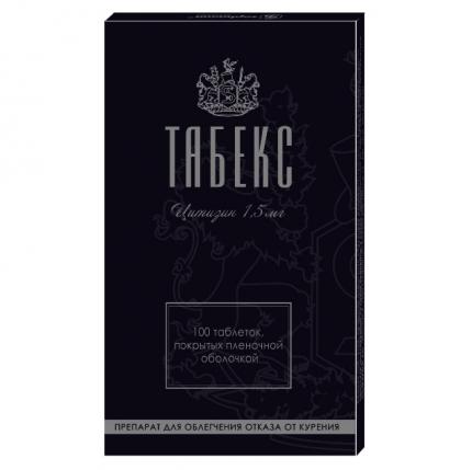 Табекс таблетки п.п.о. 1,5 мг 100 шт.