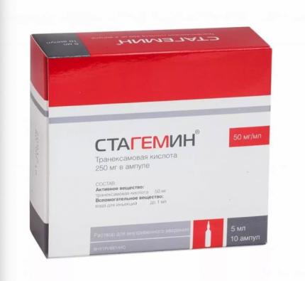 Стагемин раствор для внутривенного введения 50 мг/мл ампулы 5 мл 10 шт.