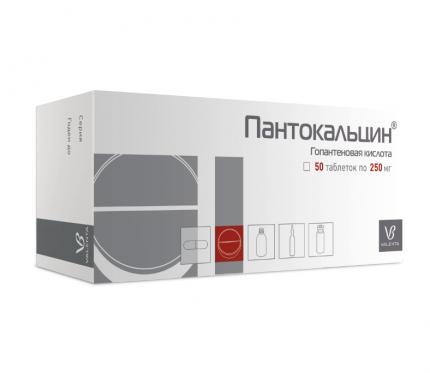 Пантокальцин таблетки 250 мг 50 шт.