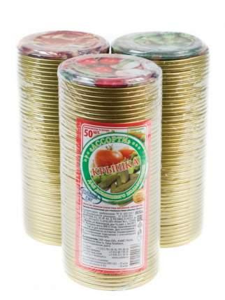 Набор крышек для консервирования СКО Урал-СКО 28073 50 шт.