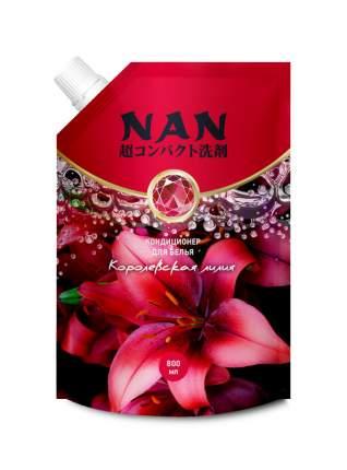 NAN конц. мультикапсульный кондиционер для белья c ароматом королевской лилии, 800 мл
