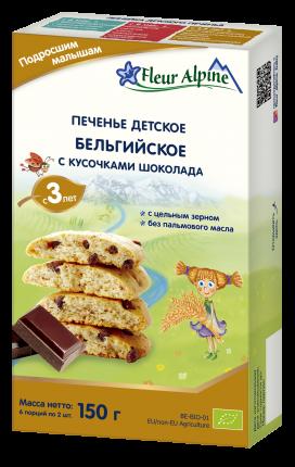 Печенье детское Fleur Alpine Бельгийское с кусочками шоколада, с 3 лет, 6x150 г