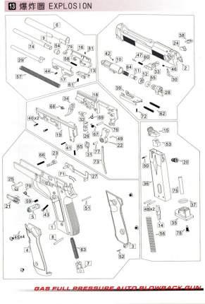 Правая часть предохранителя WE Beretta M92 CO2 GBB (CP301-24)