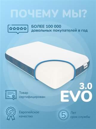 Подушка ортопедическая Darwin Evo 3.0