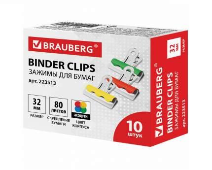 Зажимы-бульдоги для бумаг BRAUBERG 223513 комплект 10 шт 32 мм на 80 листов