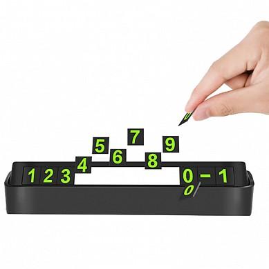Автовизитка-табличка для номера телефона с магнитными цифрами AU0005A