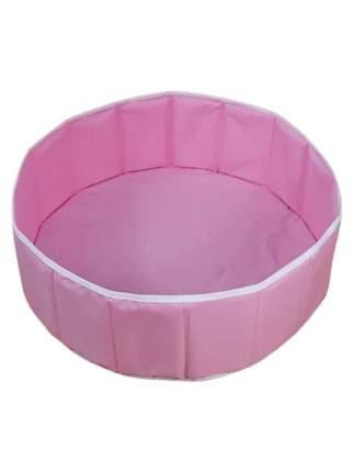 Сухой бассейн складной Фруктовый Йогурт без шариков