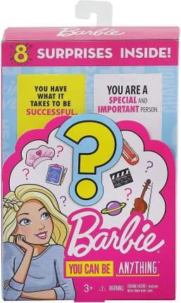 Аксессуары для куклы Barbie сюрприз-загадка, разноцветный GLH57
