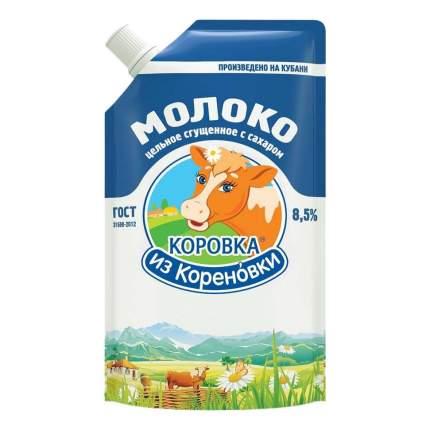 Сгущенное молоко Коровка из Кореновки цельное с сахаром бзмж 8,5% 650 г