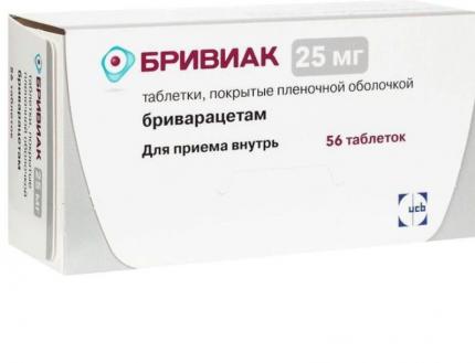 Бривиак 25 мг таблетки 56 шт.