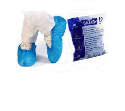 Бахилы Ufapack 10 пар синие