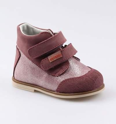 Ботинки для девочек Котофей, цв. розовый, р-р 19