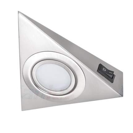 Светильник накладной треугольный KANLUX ZEPO LFD-T02/S-C/M