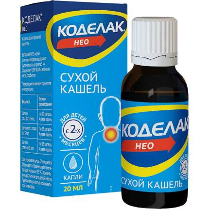 Коделак Нео капли 5 мг/мл 20 мл