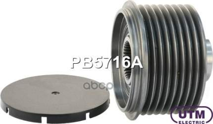 Обгонный шкив генератора Utm PB5716A