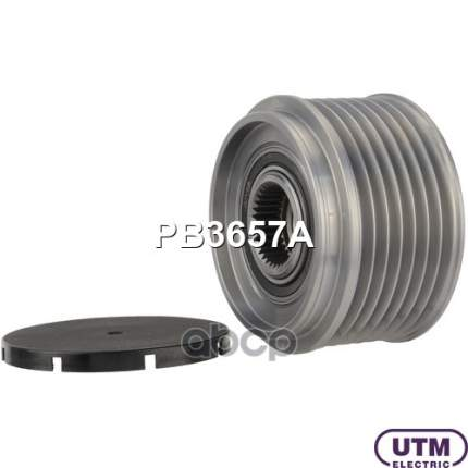 Обгонный шкив генератора Utm PB3657A