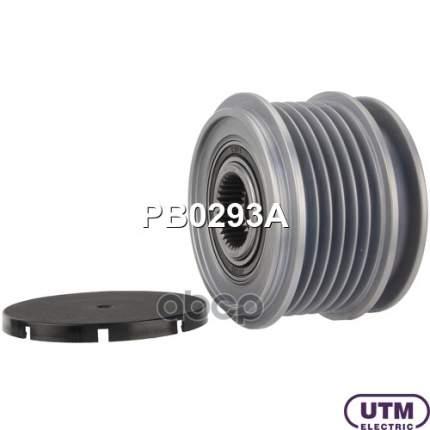 Обгонный шкив генератора Utm PB0293A