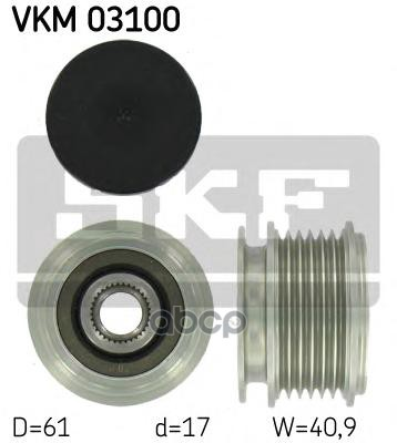 Обгонный шкив генератора Skf VKM03100