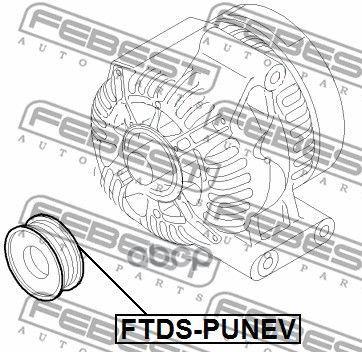 Обгонный шкив генератора Febest FTDSPUNEV