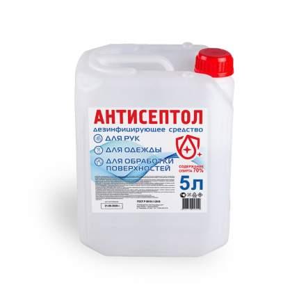 "Антисептик для рук ""Антисептол 70% ГОСТ"" дезинфицирующее средство 5 л"