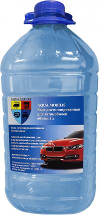 Дистиллированная вода 5 л Aqua Mobilis (для автомобилей)