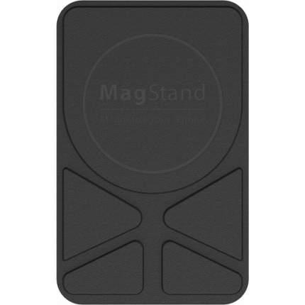 Магнитное крепление-подставка SwitchEasy MagStand Leather Stand для Apple MagSafe Black