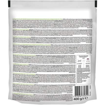 Сухой корм для кошек PRO PLAN Sterilised Optisavour, утка и печень, 0,4кг