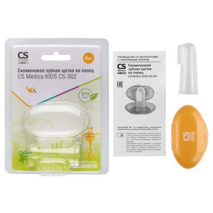 Силиконовая жевательная зубная щетка на палец CS Medica KIDS CS-502